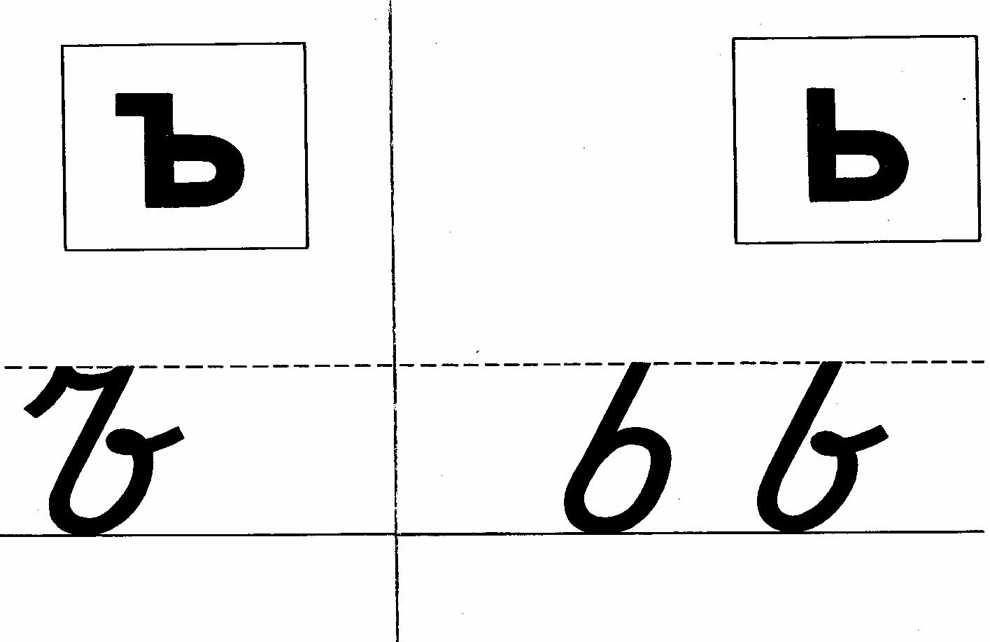 C01EF375