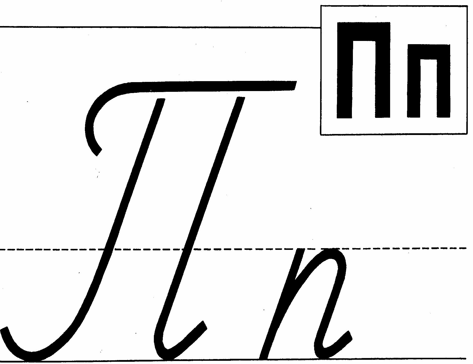 127FC7E2