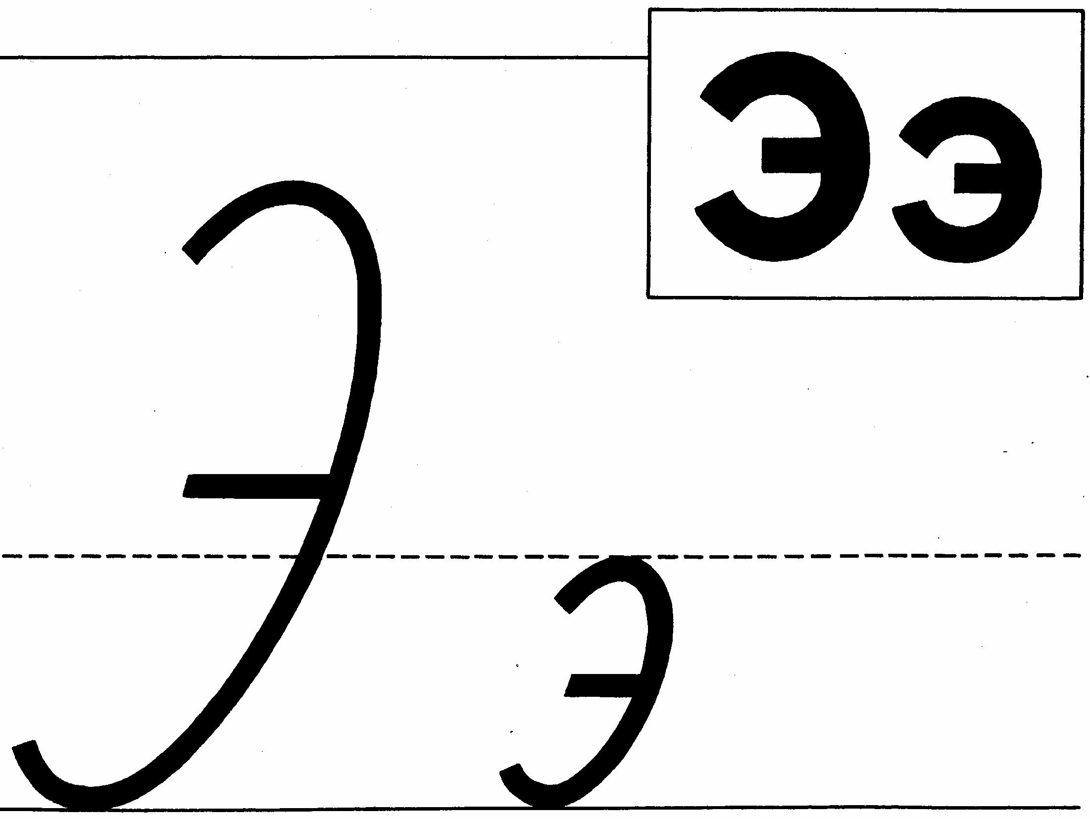3BEE638C