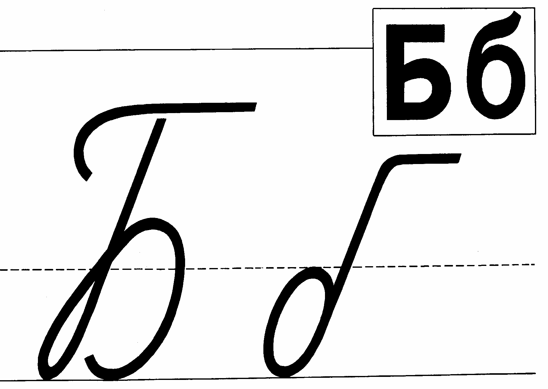 6E71E515