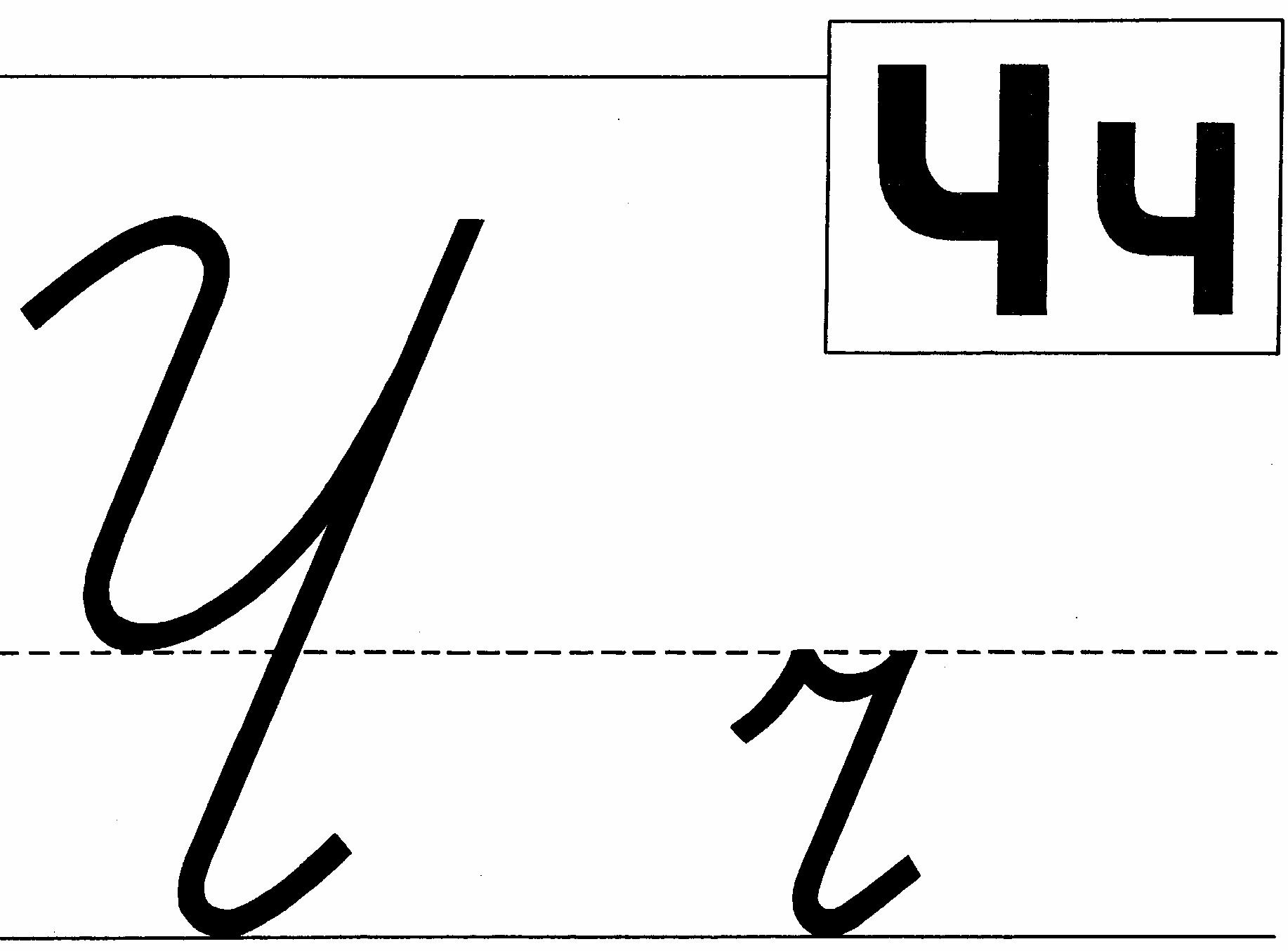 144A61F7