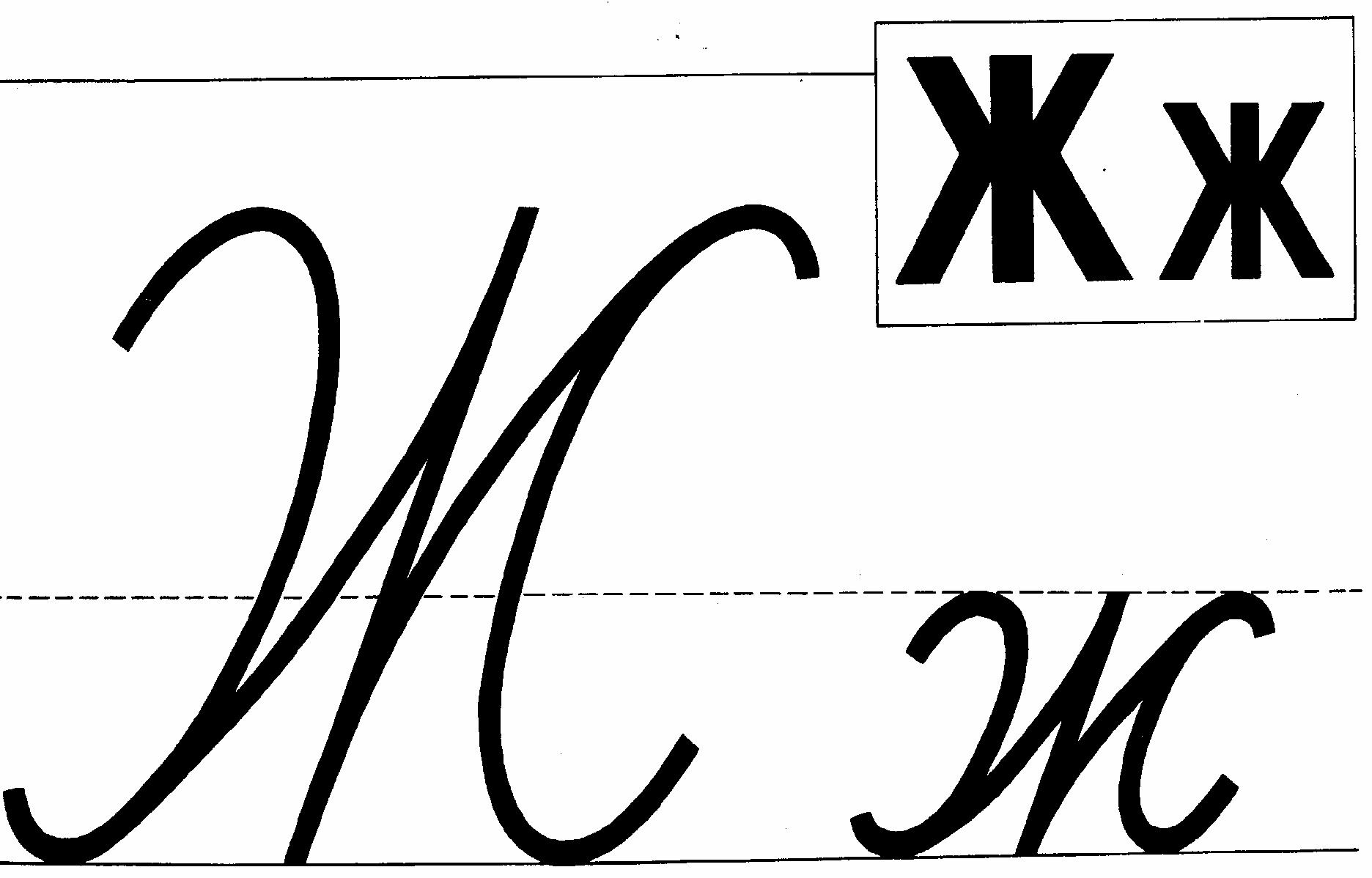 25544B67