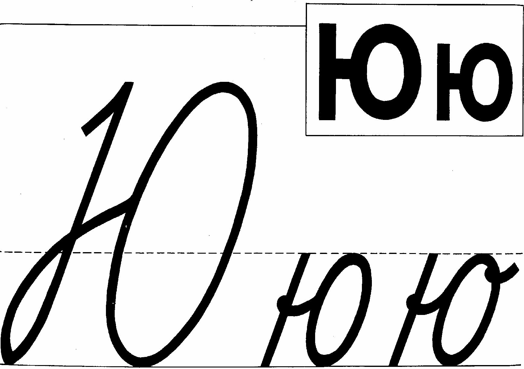 99013844