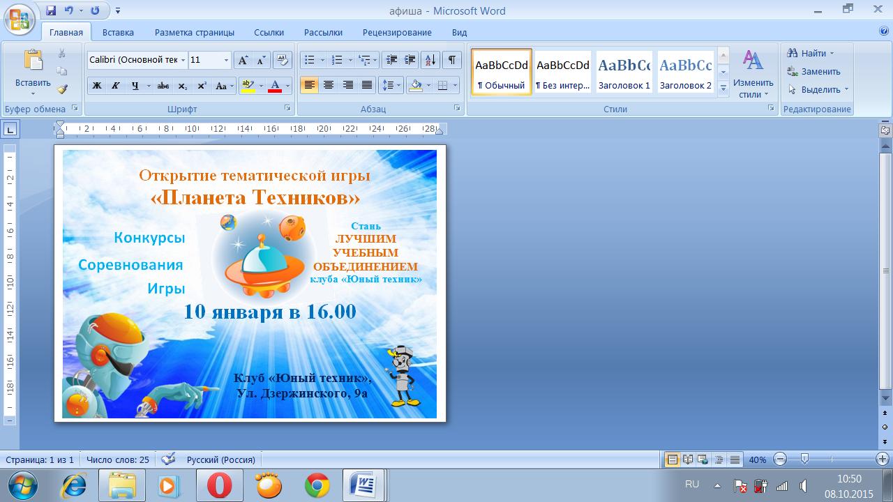 hello_html_m5db045e4.png