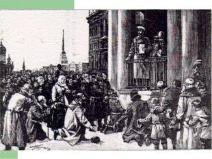 Дворяне – люди, которые принадлежали к господствующему классу населения. Они