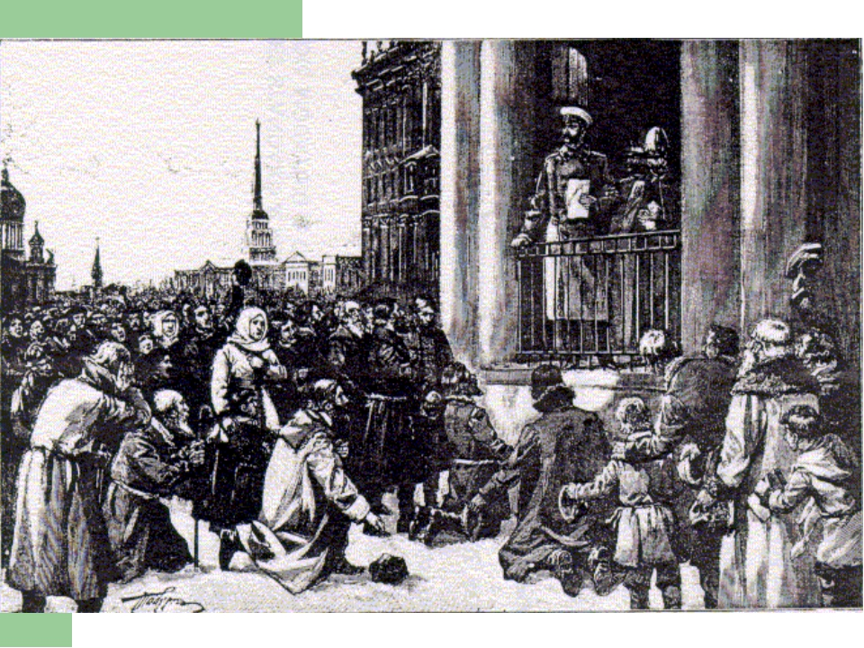 Дворяне – люди, которые принадлежали к господствующему классу населения. Они...