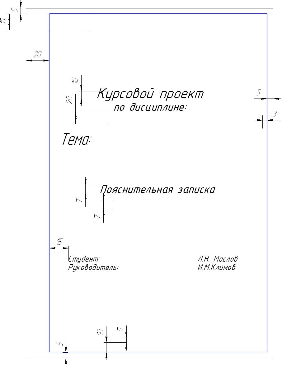 образец заполнения журнала вхолного контроля сырья в кондитерском цехе