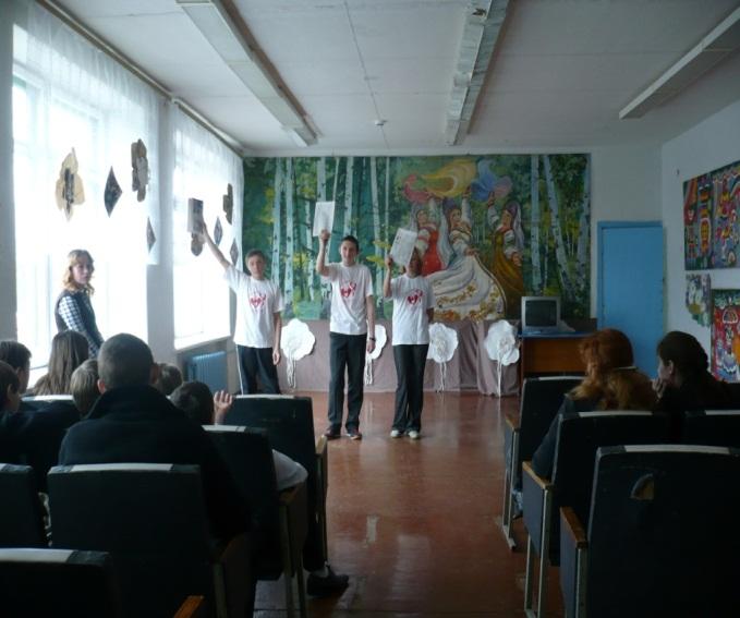 Выступление группы волонтеров в ПЦКД