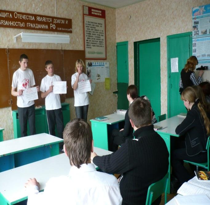 Волонтеры с агитбригадой для старшеклассников