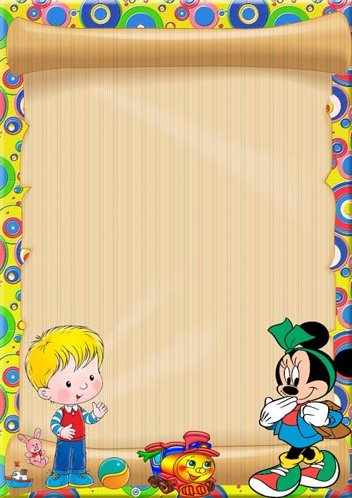 C:\Users\h\Desktop\PSD.Kindergarten.Poster.Template.03.2480x3508.jpg