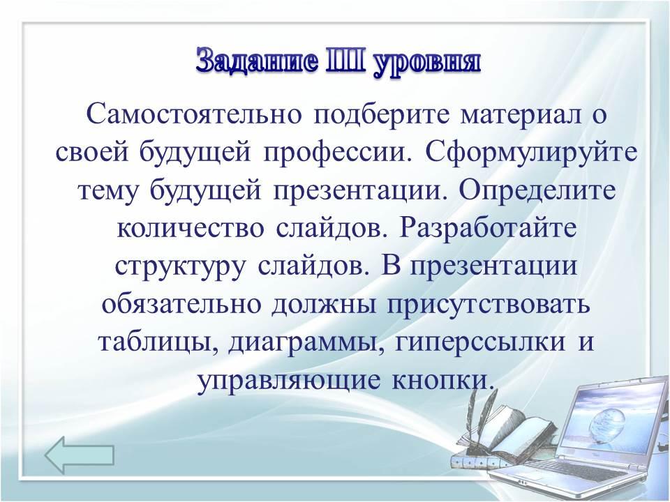 hello_html_14f4a0c3.jpg