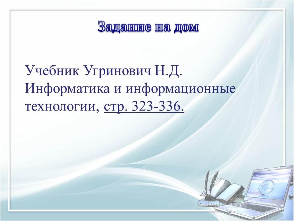 hello_html_2fe4baa0.jpg