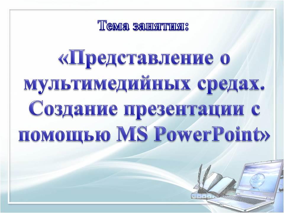 hello_html_59501719.jpg