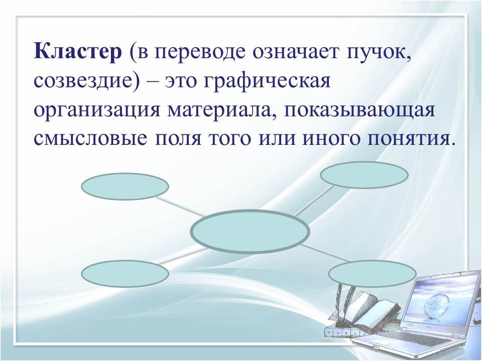 hello_html_61a84097.jpg