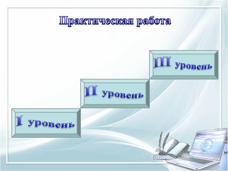 hello_html_m157f1304.jpg