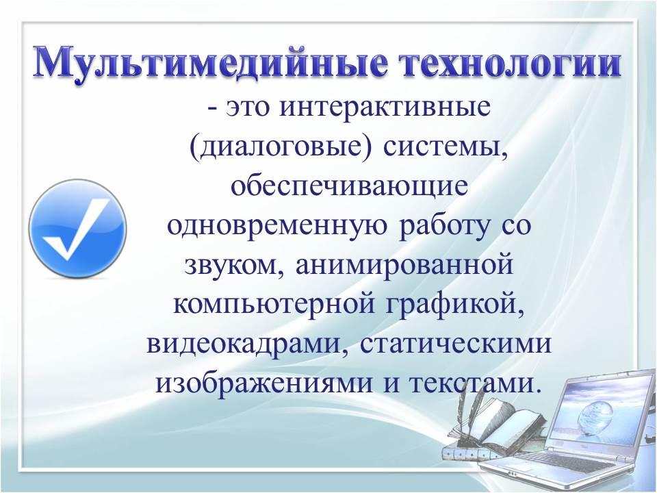 hello_html_m5211605f.jpg