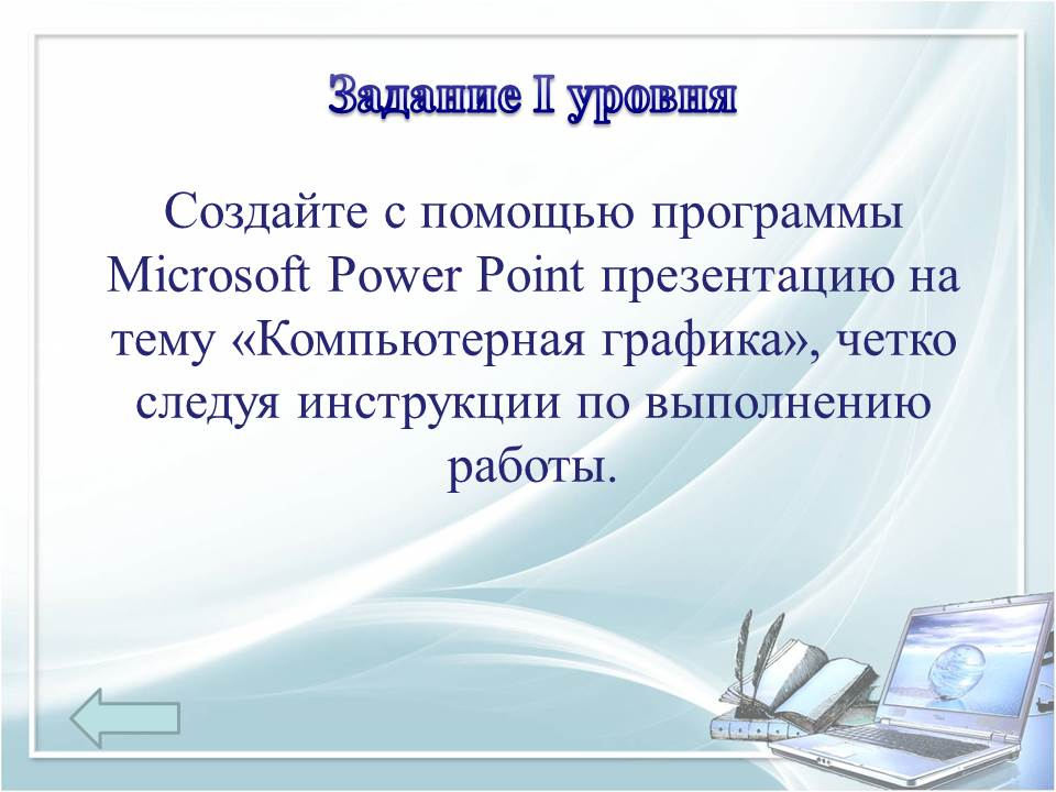 hello_html_m5aff4183.jpg