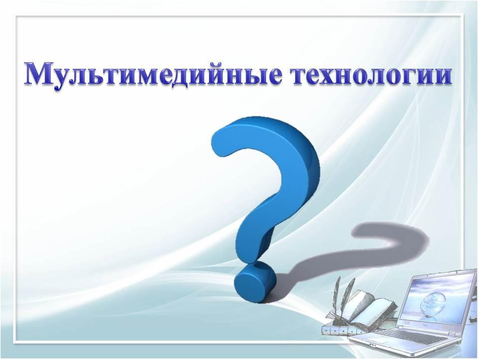 hello_html_m61540329.jpg
