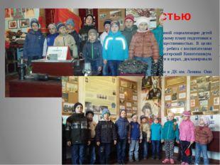 Связь с общественностью В апреле 2015г. ДОУ № 5 «Конек-Горбунок» г. Шахтерска
