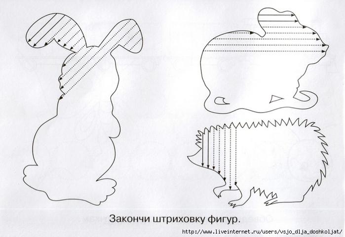 http://img0.liveinternet.ru/images/attach/c/11/114/909/114909798_large_5111852_80172996_large_propisi9.jpg