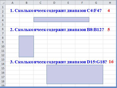 hello_html_70cf126f.png
