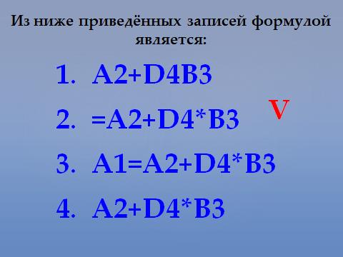 hello_html_m6d1893d0.png
