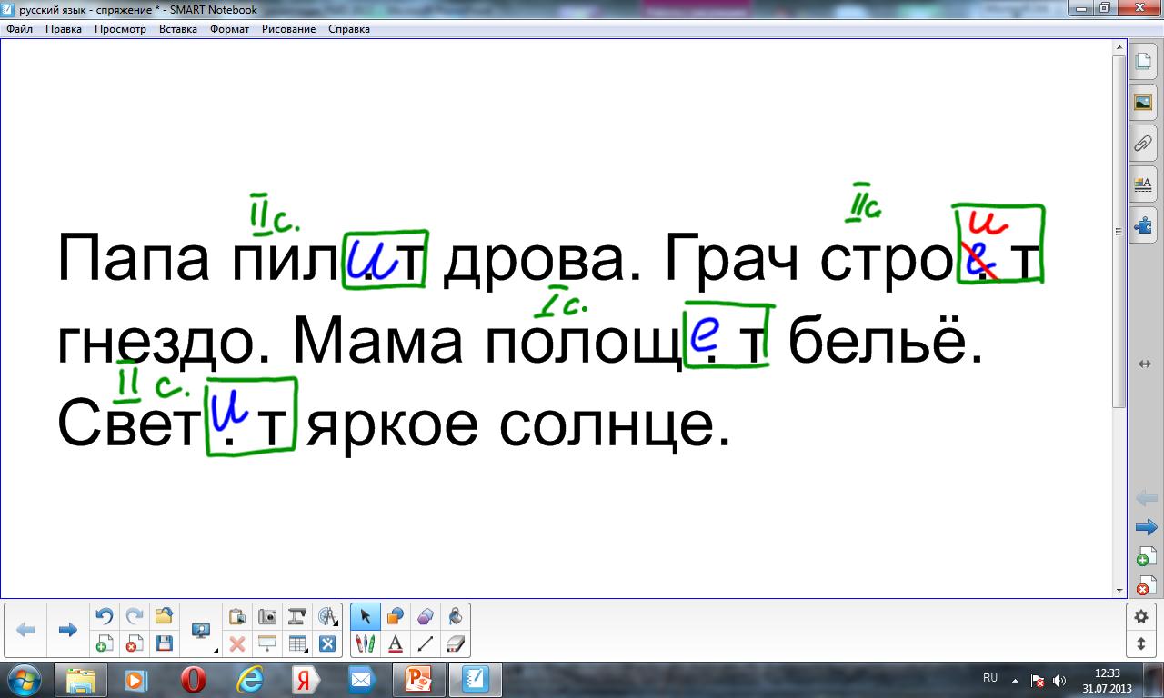 hello_html_4ea32c5e.png