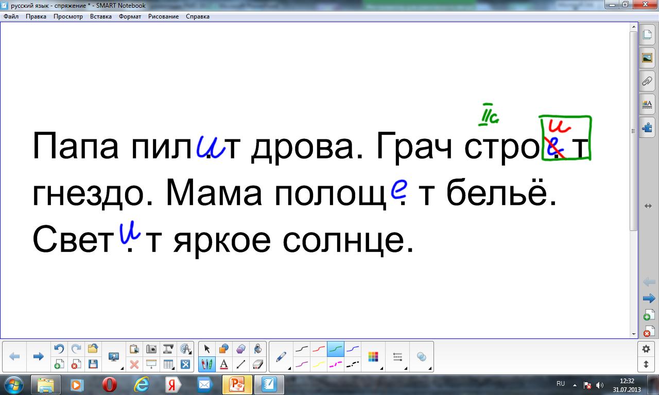 hello_html_m7e8c34ab.png
