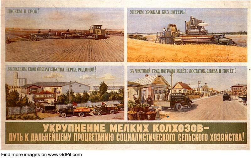 http://gdpit.com/Art_photos/History_soviet_union/poster29.jpg