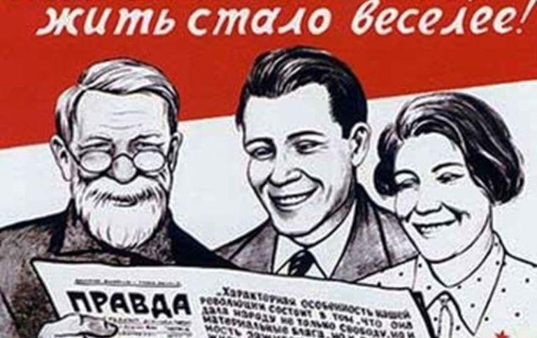 http://karelnovosti.ru/wp-content/uploads/2013/12/dazhe-shkolniki-znayut-13226.jpg