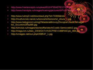 http://www.freelancejob.ru/upload/610/47894876217469.jpg http://www.franstyle