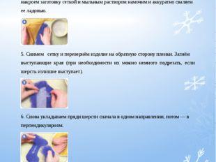 4. Подготовим мыльный раствор (каплю моющего средства развести в небольшом ко