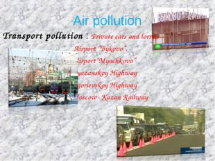 "Air pollution Transport pollution : Private cars and lorries Airport ""Bykovo"""
