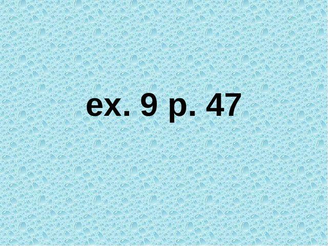 ex. 9 p. 47