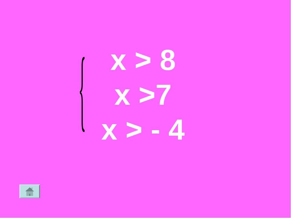 x > 8 x >7 x > - 4
