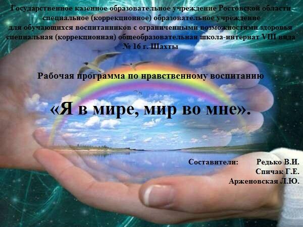C:\Users\ПК\Desktop\skidki-Sankt-Peterburg-1408616101.jpg