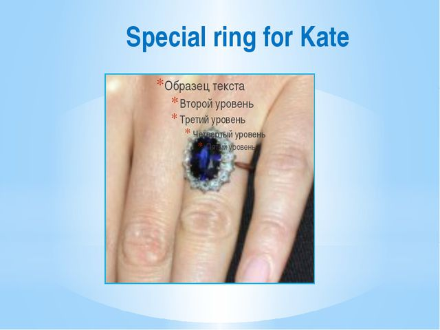 Special ring for Kate