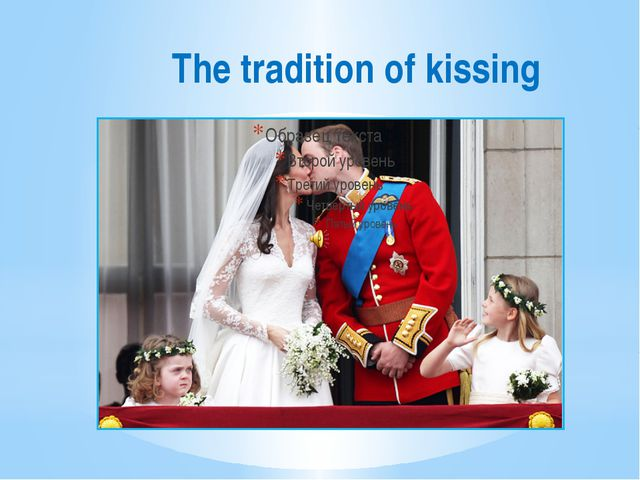 The tradition of kissing