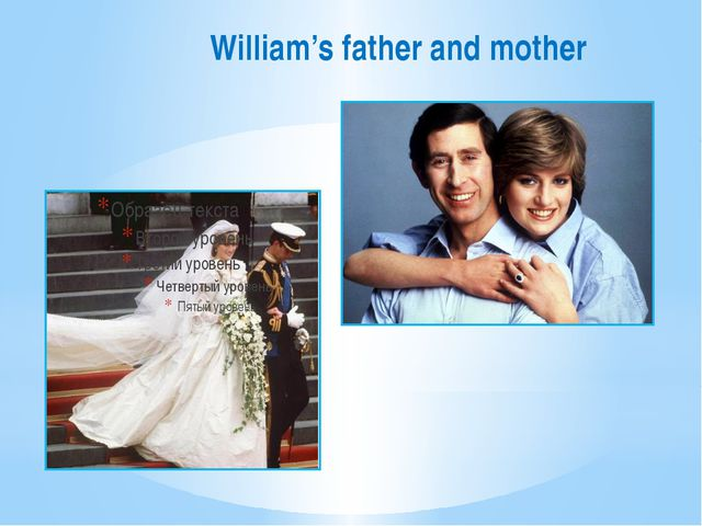 William's father and mother
