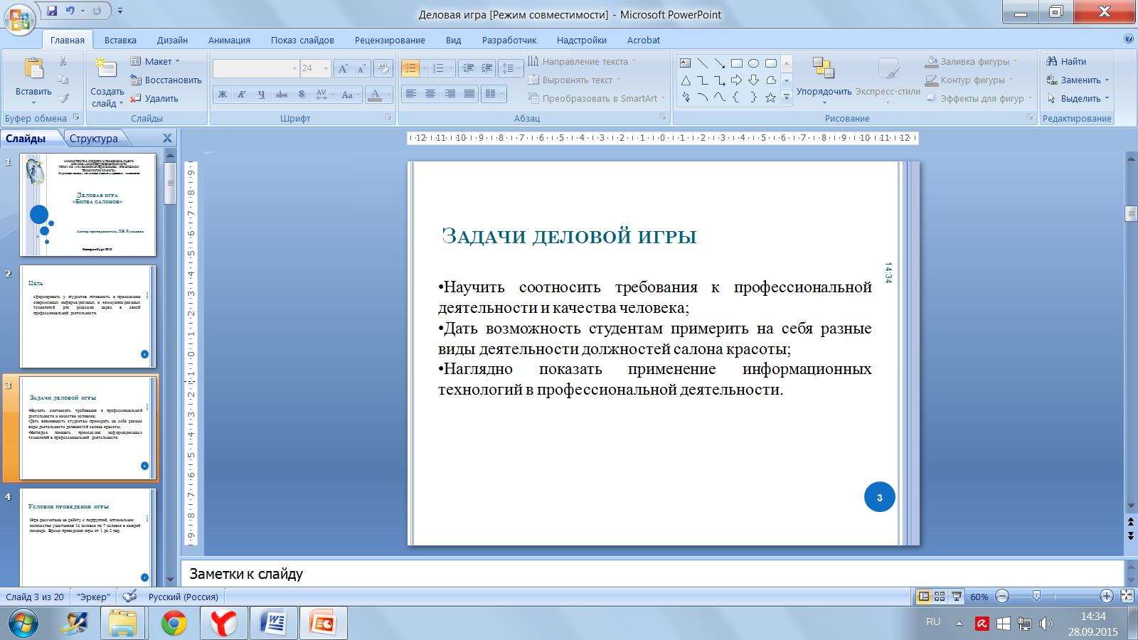 hello_html_7ef6e895.png