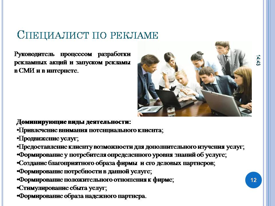 hello_html_m3acf9151.jpg