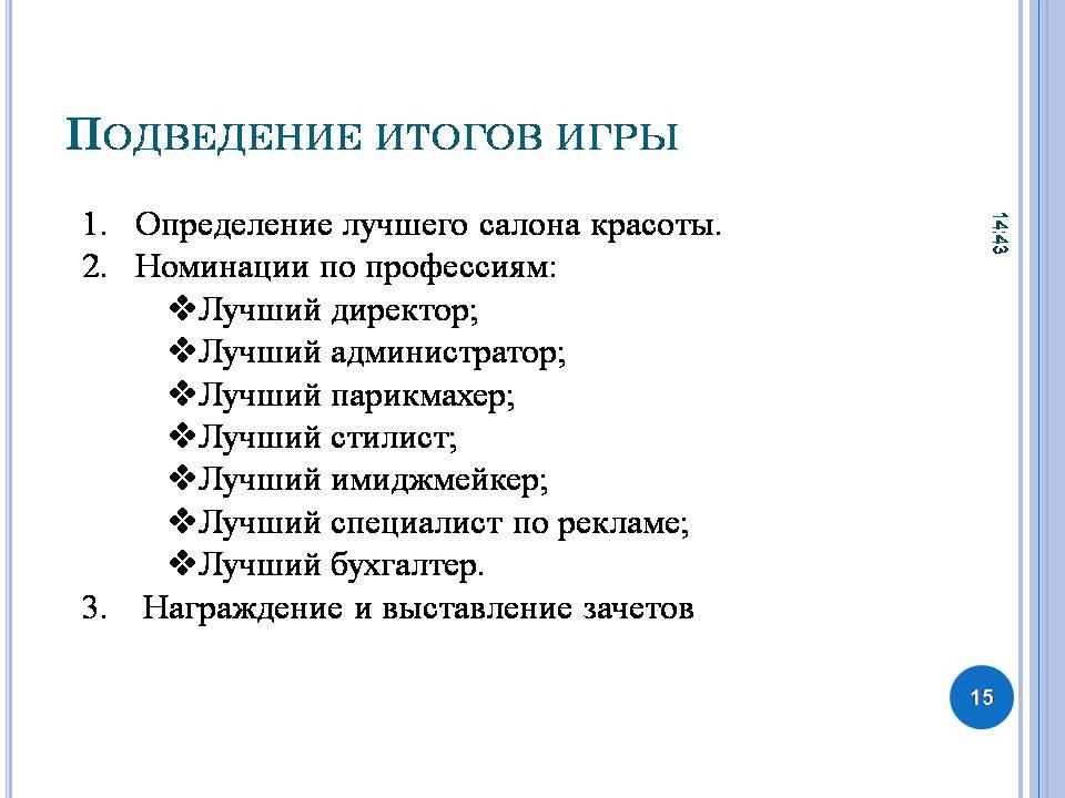hello_html_m609c89a4.jpg