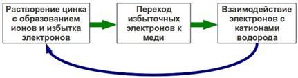 hello_html_m61443cb5.jpg