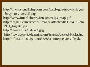 http://www.stencilkingdom.com/catalogue/tree/catalogue_body_tree_tree16.php