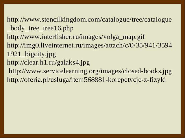 http://www.stencilkingdom.com/catalogue/tree/catalogue_body_tree_tree16.php...