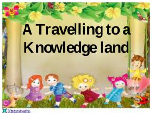 A Travelling to a Knowledge land