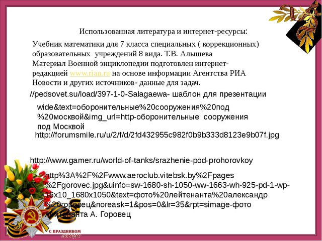 http%3http%3A%2F%2F4put.ru%2Fpictures%2Fmax%2F317%2F974231.gif&uinfo=sw-1680...