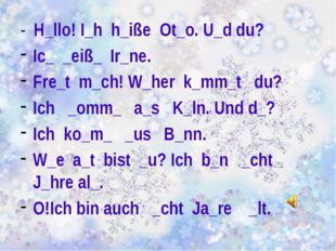 - H_llo! I_h h_iße Ot_o. U_d du? Ic_ _eiß_ Ir_ne. Fre_t m_ch! W_her k_mm_t d