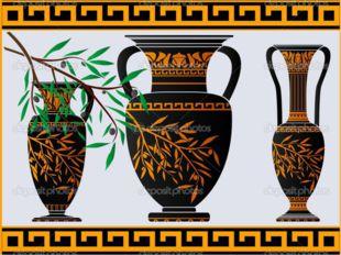 Чернофигурная Краснофигурная Греческая вазопись
