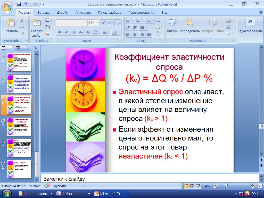 hello_html_m24c0c8f8.png